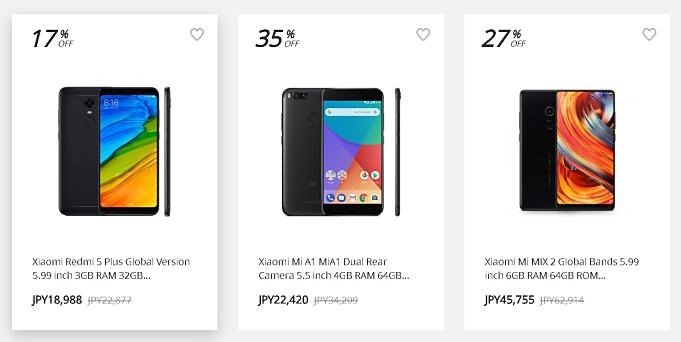 Xiaomi-sale-20180722.1
