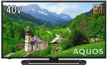 (終了)7/7限り、シャープやパナソニックなどの液晶テレビが特選商品で値下げ中―Amazonタイムセール