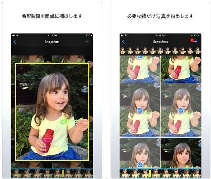 iOS-sale-2018.07.19