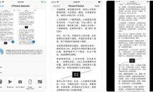 通常600円の多機能な動画プレイヤー『AcePlayer Plus』や画像を1つに『1Pic』が無料に、iOSアプリ値下げ情報 2018/9/16