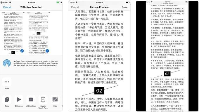 iOS-sale-2018.07.20
