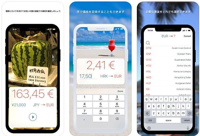 iOS-sale-2018.07.23