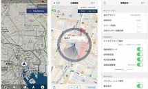 通常600円のドライバー支援『HUDxオービス警報』などが無料に、iOSアプリ値下げ情報 2018/7/25