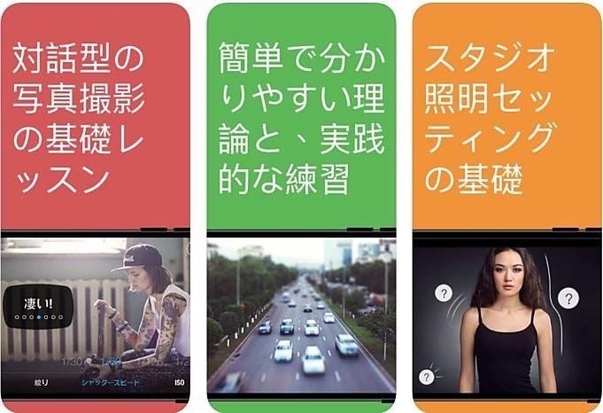 iOS-sale-2018.07.27