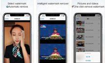 通常360円の動画・写真から『透かしを削除する』などが無料に、iOSアプリ値下げ情報 2018/7/28