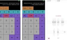 通常240円の日時も計算できる電卓『Time Calc』などが無料に、iOSアプリ値下げ情報 2018/7/31