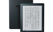 アマゾン、電子書籍リーダー『Kindle』を2000円OFFセール開始