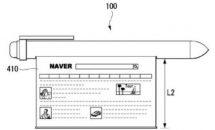 LG、ディスプレイ内蔵スマートペン特許を出願/メモ内容をスマホ転送など
