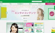 mineoがソフトバンク回線の提供を発表、9月4日よりトリプルキャリアに