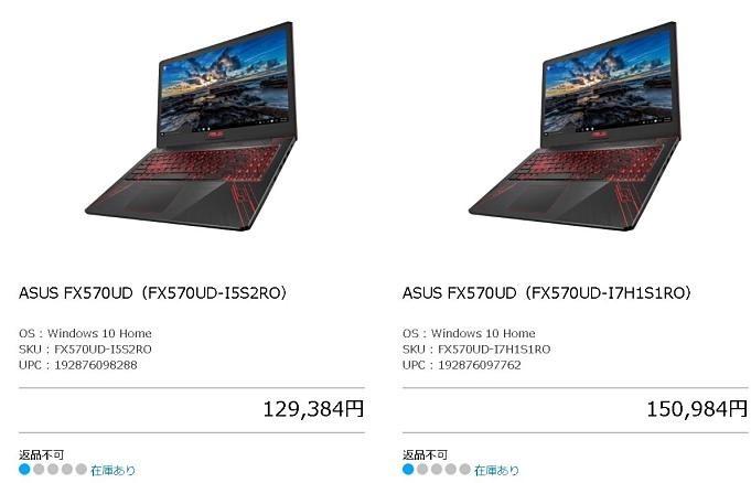 ASUS-FX570UD.02