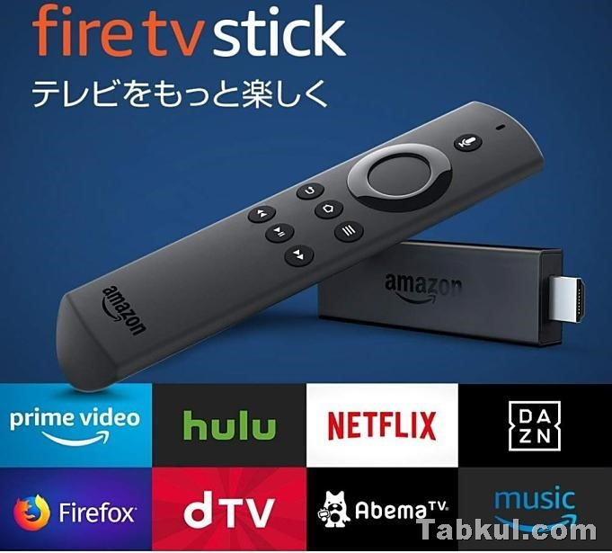 Fire-TV-Stick-20180812