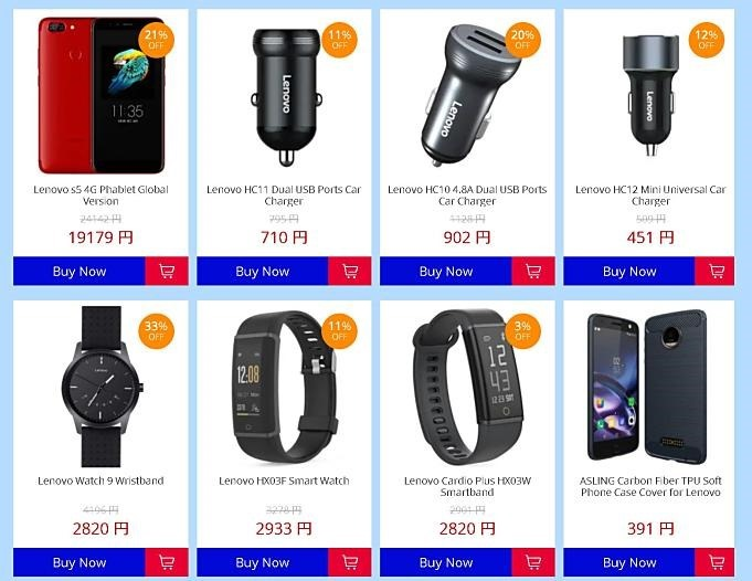 GearBest-sale-2018-08-20.02