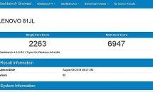 レノボのSnapdragon 850搭載ノートパソコンがGeekbenchに登場