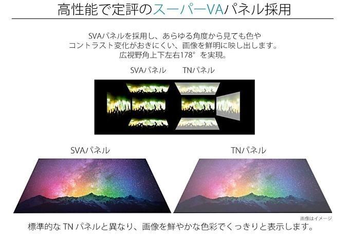 JAPANNEXT-JN-VT500UHD.01