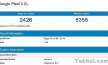 未発表Pixel 3 XLがGeekbenchに登場、一部スペック