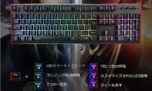 期間限定50%OFF!防水メカニカル/Votomy 日本語配列ゲーミングキーボードにクーポン
