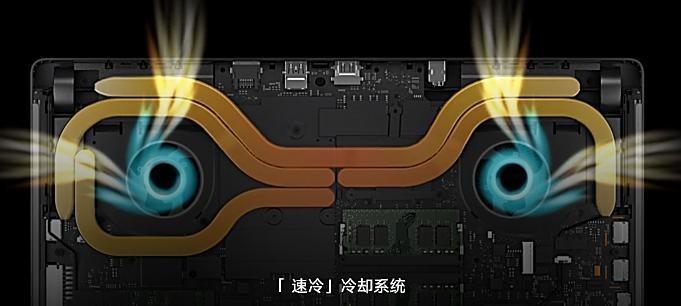 Xiaomi-Mi-Gaming-Laptop.02