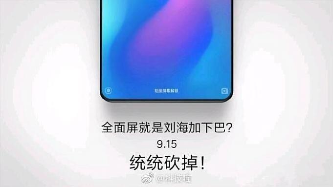 Xiaomi-Mi-Mix-3-news-2018-804