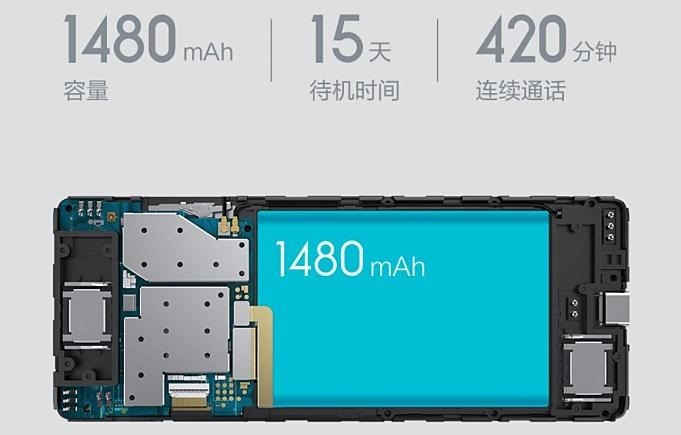 Xiaomi-Qin-1.3