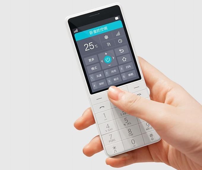 Xiaomi-Qin-1