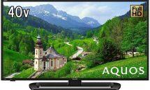 (終了)8/10限り、シャープ 40V型AQUOS液晶テレビが特選商品など値下げ中―Amazonタイムセール