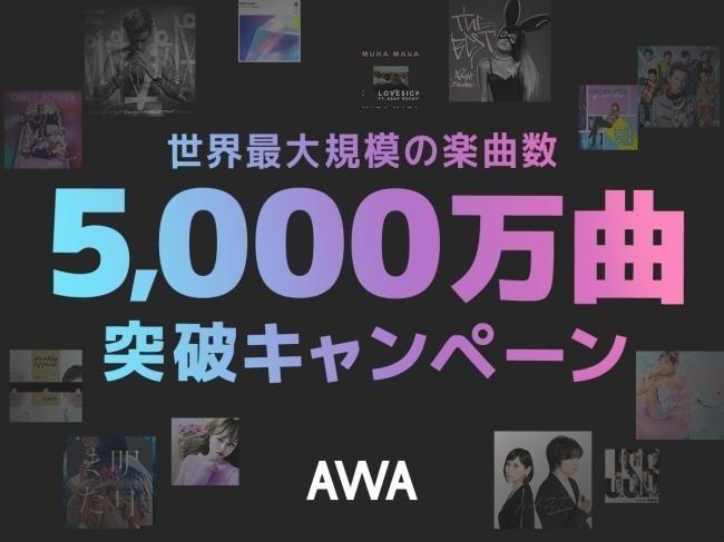 awa-news-20180810