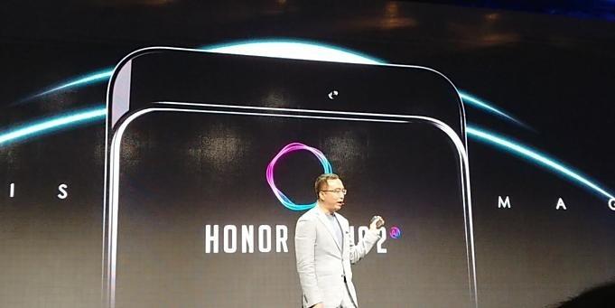 honor-magic-2-news-20180831