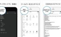 通常2800円のEvernote向けマークダウン対応エディタ『Poste 2』が840円に、iOSアプリ値下げ情報 2018/8/7