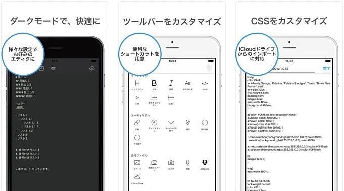 iOS-sale-2018.08.07