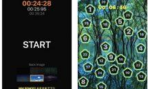 通常840円の動体視力テスト『バースト 25』などが無料に、iOSアプリ値下げ情報 2018/8/9