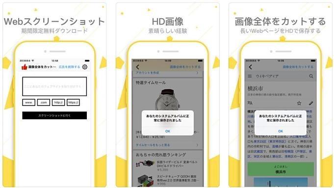 iOS-sale-2018.08.11