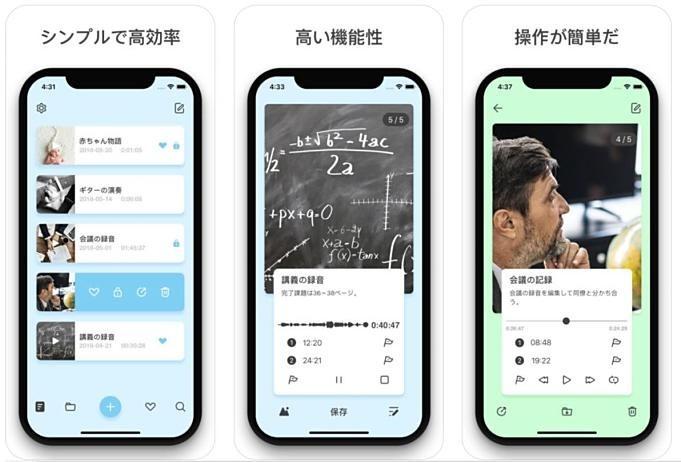 iOS-sale-2018.08.15