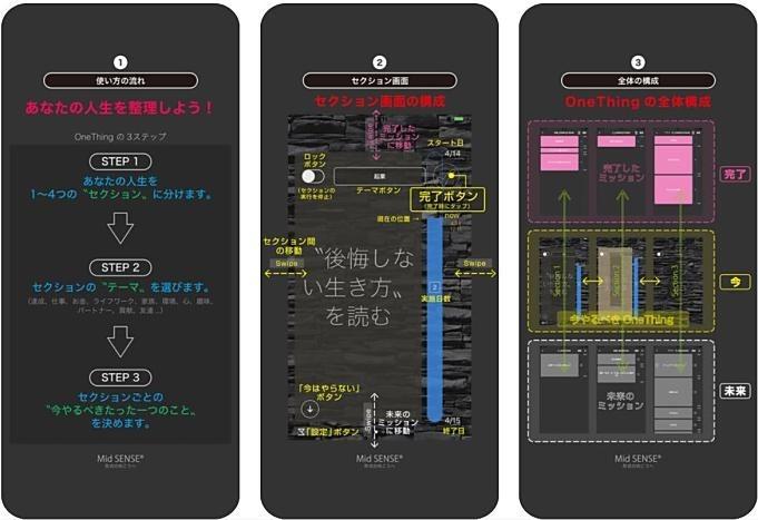 iOS-sale-2018.08.26
