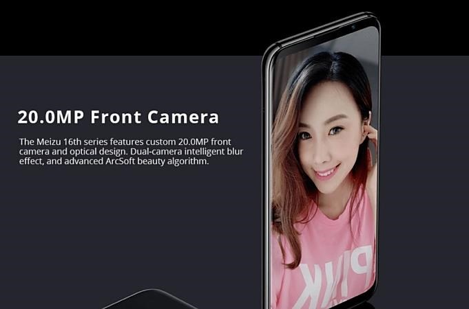 meizu-16th.09