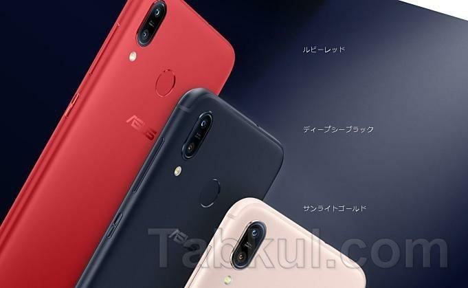 ASUS-ZenFone Max-M1-ZB555KL.01
