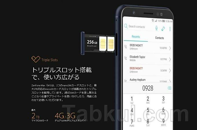 ASUS-ZenFone Max-M1-ZB555KL.03