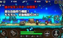 通常290円の防衛ゲーム『無人島で生き残れ VIP』などが0円に、Androidアプリ値下げセール 2018/9/3