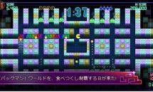通常550円の名作パックマン『PAC-MAN CE DX』が200円に、Androidアプリ値下げセール 2018/9/16