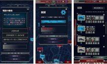 通常600円の緊急通報・街を守る人気ゲームのスマホ版『911 Operator』が390円に、Androidアプリ値下げセール 2018/9/17