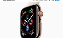 Apple Watch Series 4、日本の販売価格・予約日時・発売日が発表