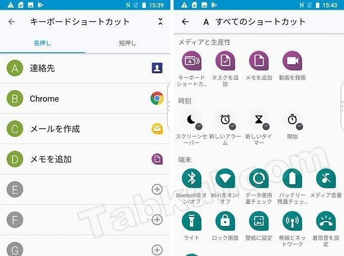 BlackBerry-KEY2-OS.03