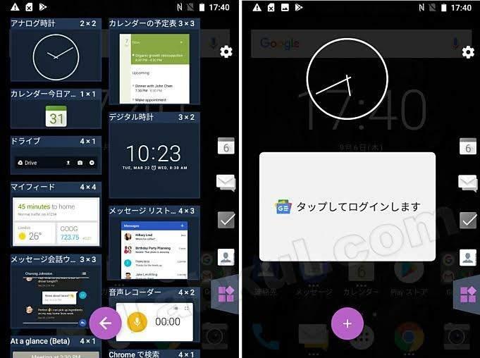 BlackBerry-KEY2-OS.07