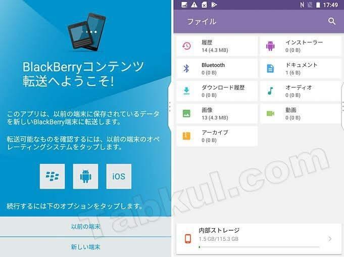 BlackBerry-KEY2-OS.11
