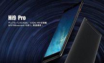 DSDSで高コスパな技適マーク付き8.4型『CHUWI Hi9 PRO』や人気スマホにクーポン #Banggood