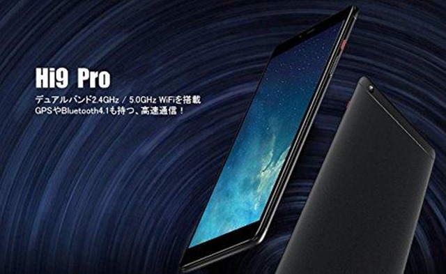 CHUWI-Hi9-Pro.01