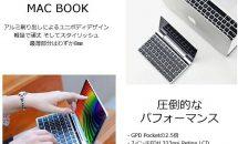 GPD Pocket 2の国内先行予約スタート、発売日は10月下旬ごろ・価格