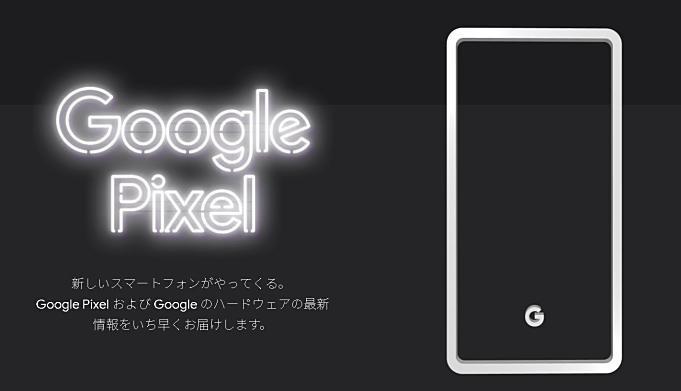 Google-News-20180919.1