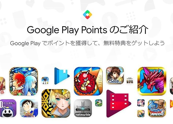 Google-Play-Points