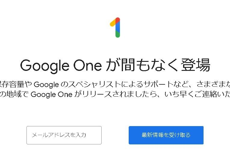 Google-news-2018091901