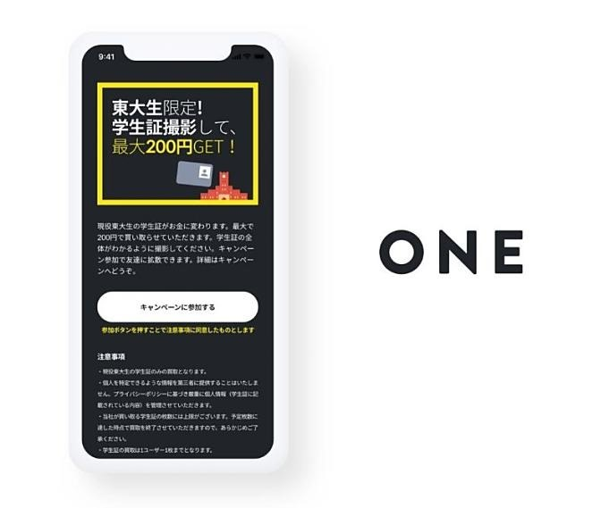 ONE-news-20180910